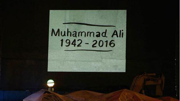 Почтение памяти Мухаммеда Али