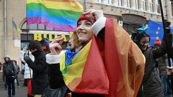 Марш рівності стартував уцентрі Києва