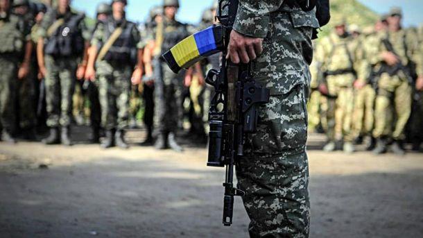 Украина оказалась в последнем десятке в рейтинге миролюбия