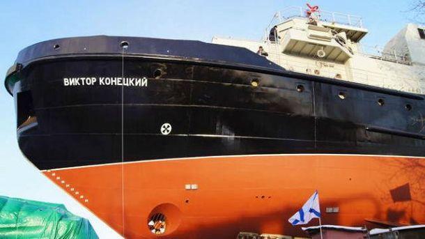 Корабель помітили біля кордону між країнами