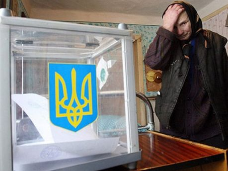 ЦВК - арбітр під час виборів