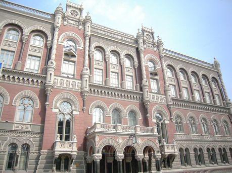 НБУ оставил без лицензии еще один украинский банк