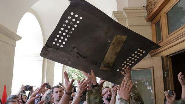 Демонстрация под Львовским горсоветом