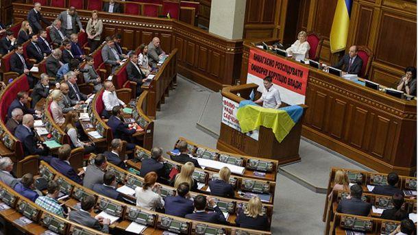 Выступление Надежды Савченко в Верховной Раде