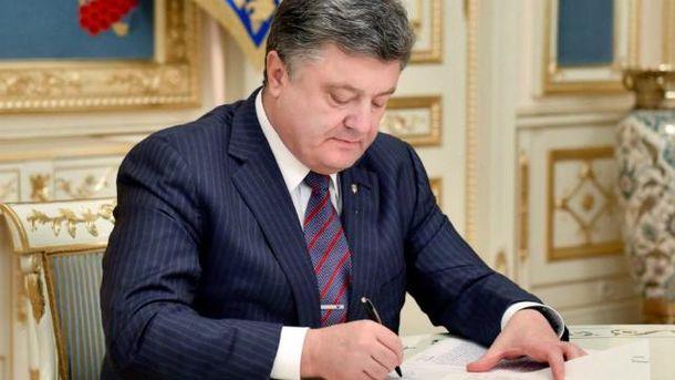 Порошенко назначил нового руководителя разведки
