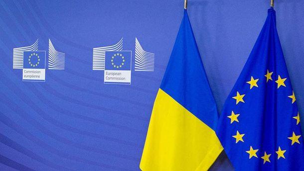 Евросоюз думает над безвизовым для Украины