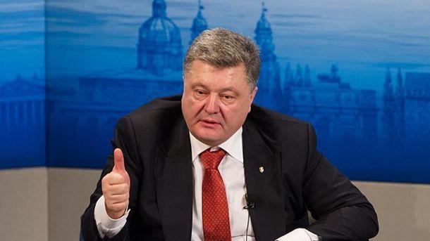 Петро Порошенко за люстрацію