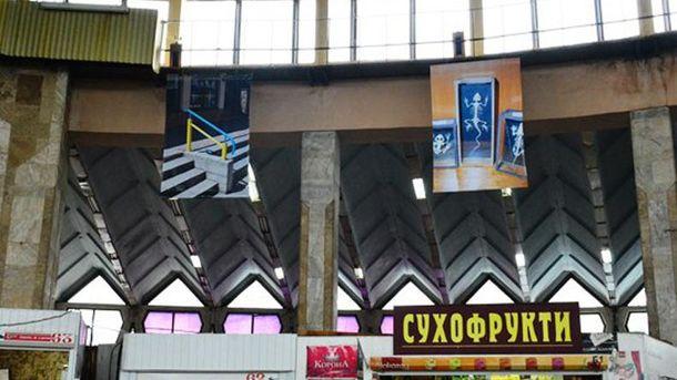 Затем выставка будет путешествовать по Украине