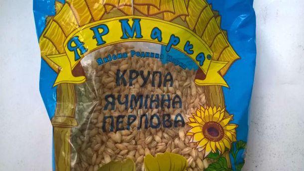 Ячменная крупа украинского производителя в Крыму