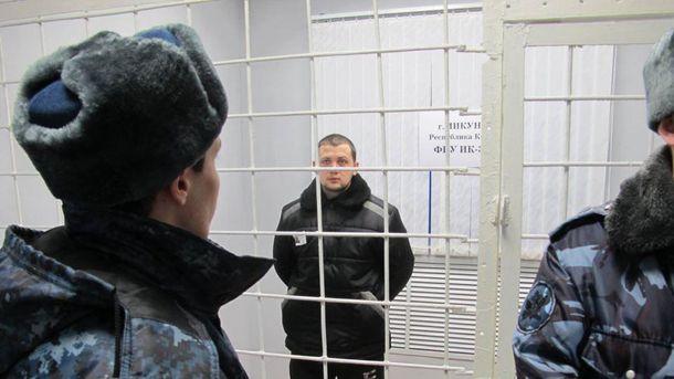 Заключенный Геннадий Афанасьев