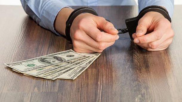 Наручники и доллары