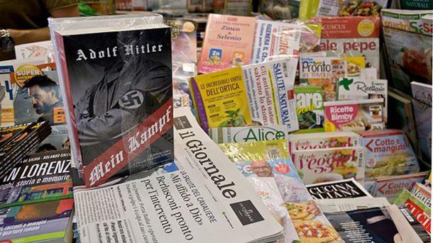 Il Giornale с приложением