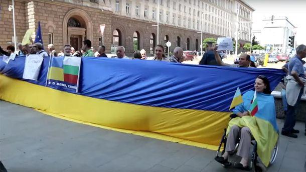 Антипутінська акція у Софії