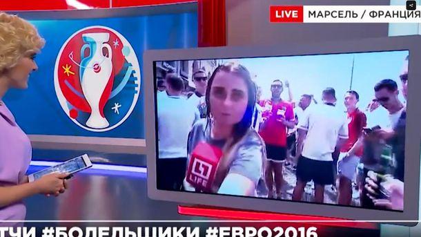 Російська журналістка, яку облили пивом англійські фанати