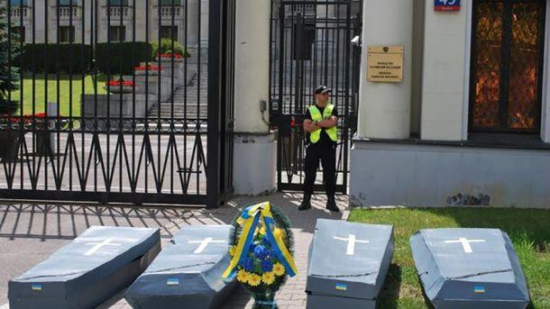 Гробы принесли под посольство России