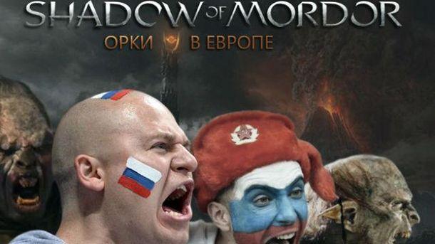 Російські традиції на Євро-2016