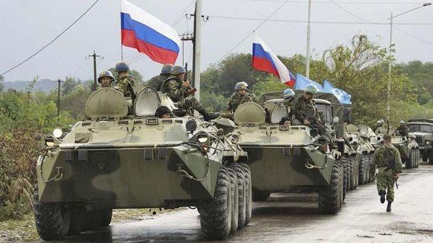 Російські війська у Придністров'ї