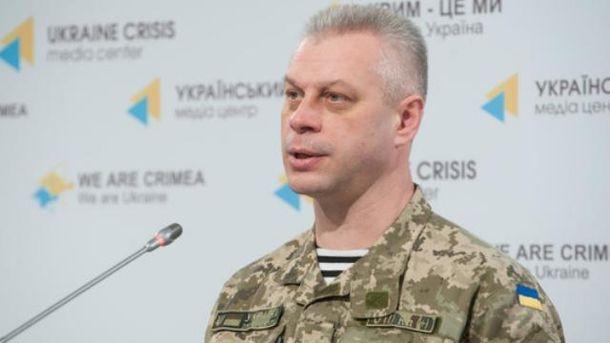 Лысенко рассказал детали