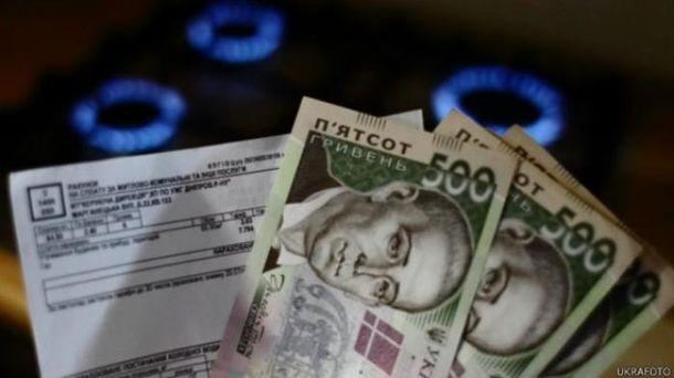 Гроші та квитанція