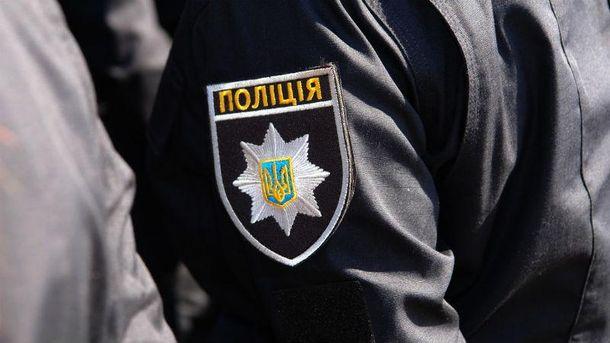 В Киеве избили полицейского