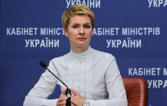 Начальник люстраційного департаменту Мін'юсту Тетяна Козаченко
