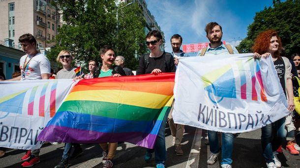 Марша равенства -2016