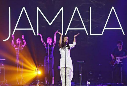 Концерт Джамалы