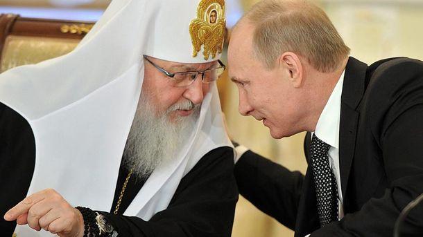 Кірілл і Путін — очільники Російської православної церкви