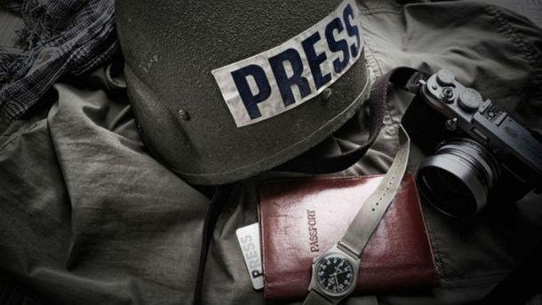 Последний репортаж погибшего журналиста