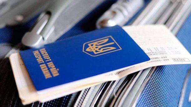 Закордонний паспорт і квиток