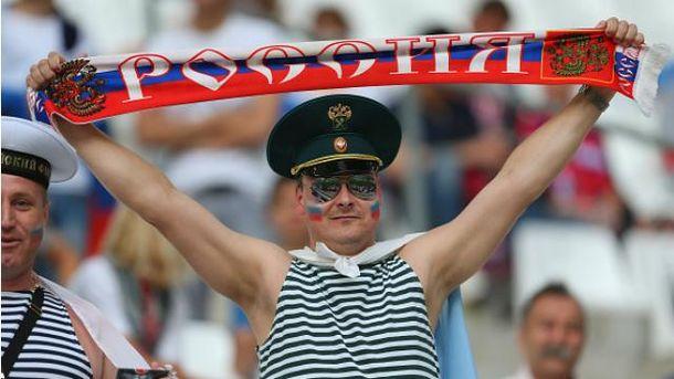 Российские фанаты