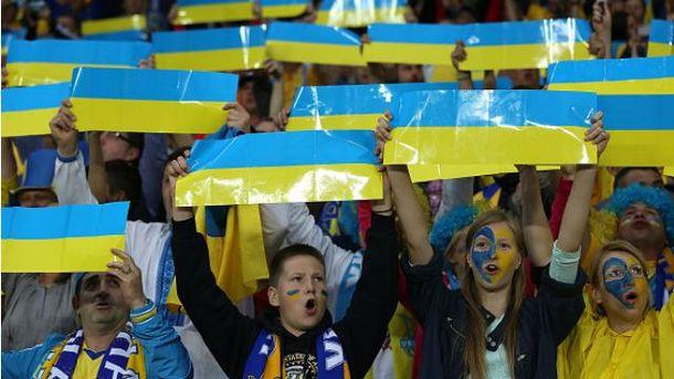 Украинские болельщики