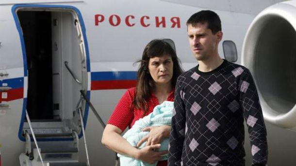 Олена Гліщинська та Віталій Діденко