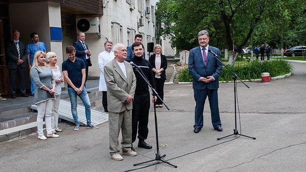 Солошенко и Афанасьев в Украине