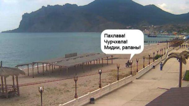 Порожні пляжі в Криму (Ілюстрація)