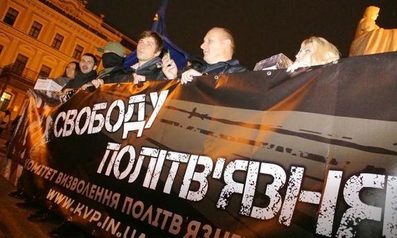 Смогут ли украинские заложники увидеть снова родной край?