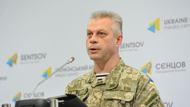 Андрій Лисенко