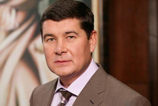 Нардеп и олигарх Александр Онищенко