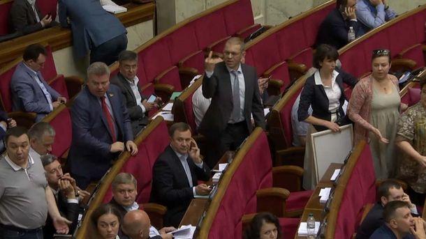 Сергій Пашинський показує середнього пальця у ВР