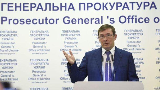 Чи зможе Юрій Луценко довести хоча б одну справу до суду?