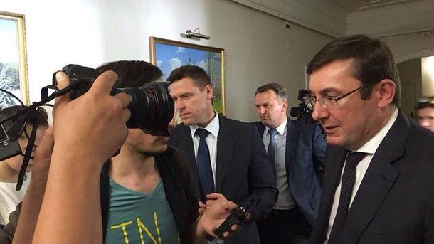 Юрій Луценко у Львові