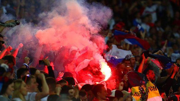 Російські фанати