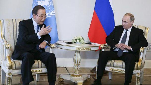За час візиту в Росію Пан гі Мун ще встиг зустрітись із Путіним