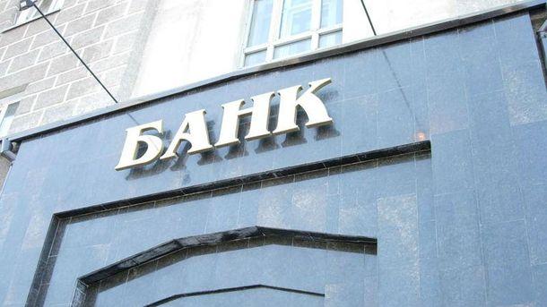 Ще два банк можуть збанкрутувати
