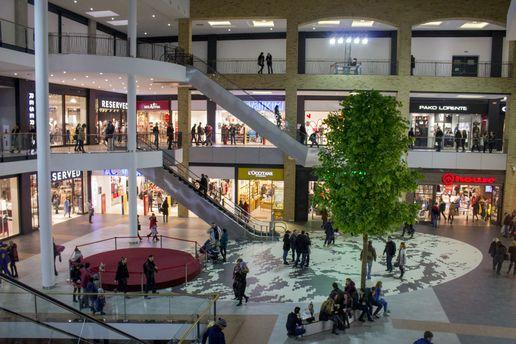 Торговий центр