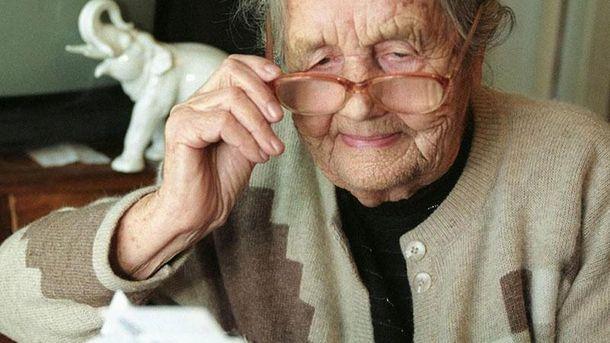 Пенсіонери отримають більші виплати
