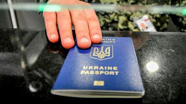 Український біометричний паспорт