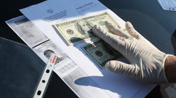 Деньги, которые правоохранители изъяли у российского дипломата в Харькове
