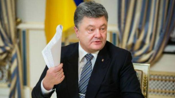 Порошенко призначив нового заступника керівника ДУСі