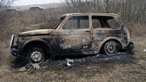 Сожженное авто. Иллюстрация